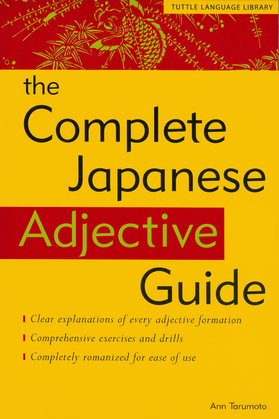 The Complete Japanese Adjective Guide