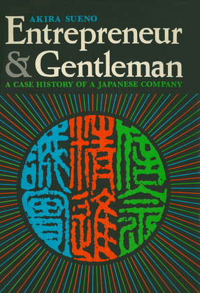 Entrepreneur and Gentleman: A Case History of a Japanese Company