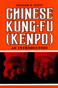 Chinese Kung-Fu (Kenpo): An Introduction