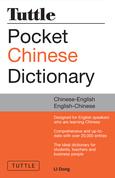 Tuttle Pocket Chinese Dictionary: Chinese-English English-Chinese