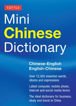 Tuttle Mini Chinese Dictionary: Chinese-English English-Chinese
