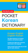 Periplus Pocket Korean Dictionary: Korean-English English-Korean