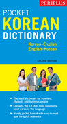 Periplus Pocket Korean Dictionary: Korean-English English-Korean, Second Edition