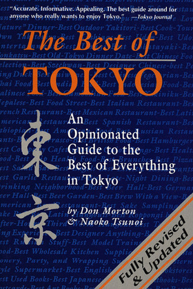 The Best of Tokyo: Revised and Updated