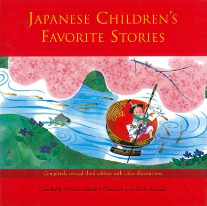 Japanese Children's Favorite Stories Book 1