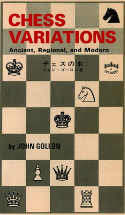 Chess Variations: Ancient, Regional, and Modern