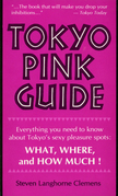 Tokyo Pink Guide