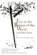Face at the Bottom of the World and Other Poems