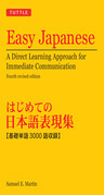 Easy Japanese: A Direct Learning Approach for Immediate Communication (Japanese Phrasebook)