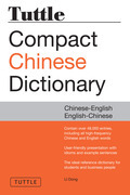 Tuttle Compact Chinese Dictionary: Chinese English-English Chinese