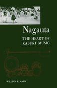 Nagauta: The Heart of Kabuki Music