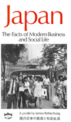Japan: The Facts of Modern Business and Social Life