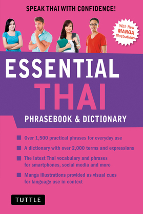Essential Thai: Speak Thai With Confidence