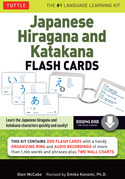 Japanese Hiragana and Katakana Flash Cards Kit: (Downloadable Audio Included)