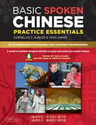 Basic Spoken Chinese Practice Essentials: An Introduction to Speaking and Listening for Beginners (Downloadable Audio MP3 and Printable Pages Included
