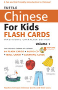 Tuttle Chinese for Kids Flash Cards Kit Vol 1 Traditional Character: [Includes 64 Flash Cards, Downloadable Audio, Wall Chart & Learning Guide]
