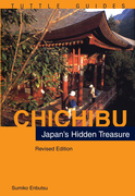 Chichibu: Japan's Hidden Treasures
