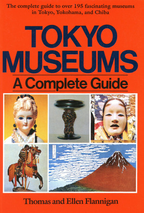 Tokyo Museum Guide: A Complete Guide