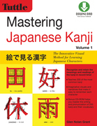 Mastering Japanese Kanji: (JLPT Level N5) The Innovative Visual Method for Learning Japanese Characters
