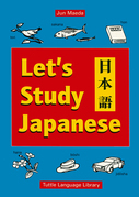 Let's Study Japanese