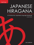 Japanese Hiragana: An Introductory Japanese Language Workbook