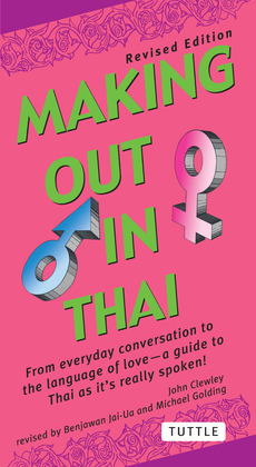 Making Out in Thai: Revised Edition (Thai Phrasebook)