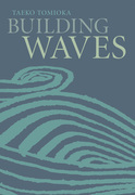 Building Waves