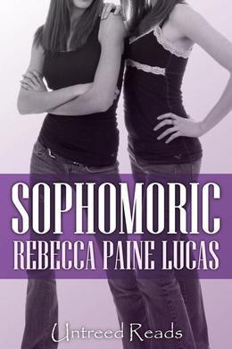 Sophomoric