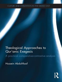 Theological Approaches to Qur'anic Exegesis