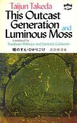 This Outcast Generation and Luminous Moss