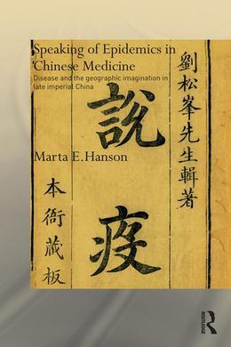 Speaking of Epidemics in Chinese Medicine