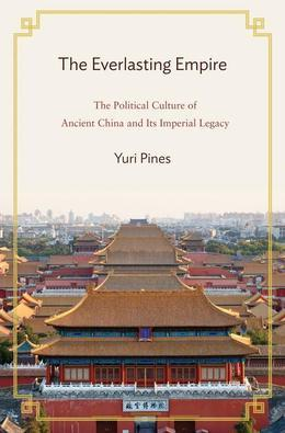 The Everlasting Empire: The Political Culture of Ancient China and Its Imperial Legacy