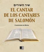 El Cantar de los Cantares de Salomón