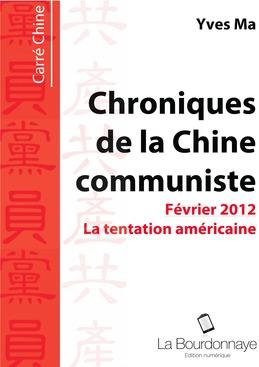 La tentation américaine - Chroniques de la Chine Communiste - Février 2012