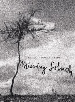 Missing Soluch: A Novel