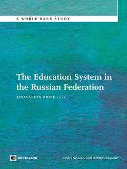 The Education System in the Russian Federation