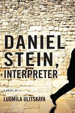 Daniel Stein, Interpreter: A Novel