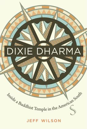 Dixie Dharma