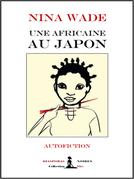 Une Africaine au Japon