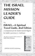 Israel Mission Leader's Guide