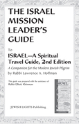 Israel Mission Leader's Guide