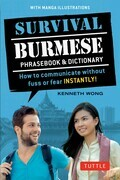 Survival Burmese Phrasebook & Dictionary