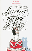 Le coeur n'a pas de rides