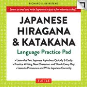 Japanese Hiragana and Katakana Practice Pad