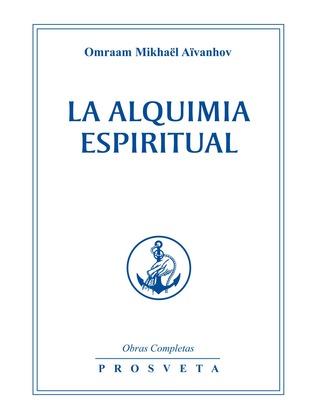 La alquimia espiritual
