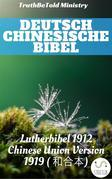 Deutsch Chinesische Bibel