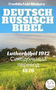 Deutsch Russisch Bibel
