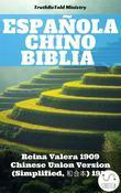 Biblia Español Chino