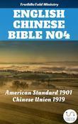 English Chinese Bible No4