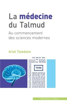 La médecine du Talmud